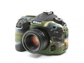 FOR NIKON D7100 CAMOUFLAGE COVER