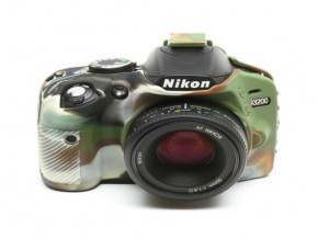 FOR NIKON D3200 camouflage COVER