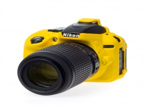 FOR NIKON D5300 YELLOW COVER